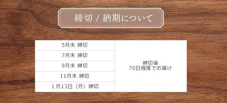fuwari1.jpg